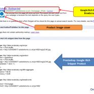 Prestashop 1.4 Google Rich Snippets